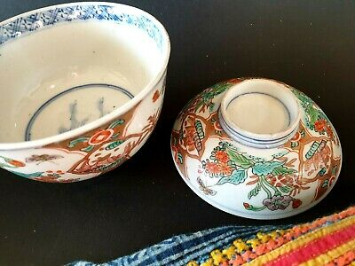 Old Japanese Satsuma Porcelain Rice Bowl with Lid