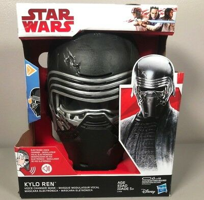 Star Wars: Kylo Ren Voice Changer Mask Cosplay/Costume (Brand New)