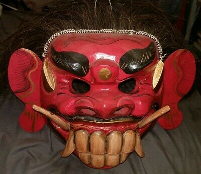 Vintage Balinese Dance Mask - Excellent Condition
