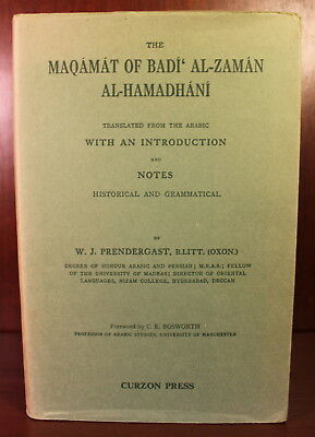 The Maqamat of Badi Al-Zaman Al- Hamadhani 1973 Arabic Prose Poetry 9th Century