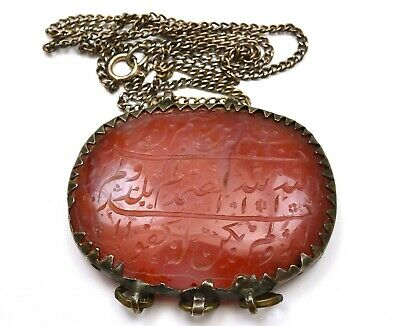 Islamic Persian Arabic Amulet  Silver Agate Carnelian Carved Pendant Necklace