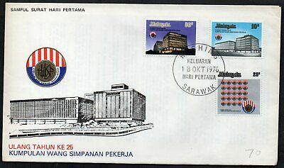 Malaysia - 1976 25th Anniversary of Employees Provident Fund First Day Cover