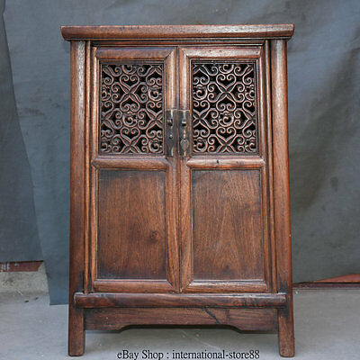 """24""""Chinese Huanghuali Wood Dynasty Hollow Out Storage Cupboard Cabinet Furniture"""