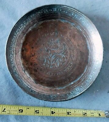 Antique Qajar 19th C Persian tinned Copper plate Islamic engraved Middle East