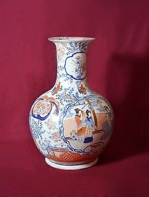 A very rare large porcelain vase. Japan/China, 19th century. Size 62 cm