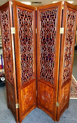 Antique Chinese Qing Dynasty Teak 4-Panel Floor Screen – 6ft!