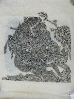 Vintage Temple Rubbings, unknown origins appears to be Thai/Siamese rice paper