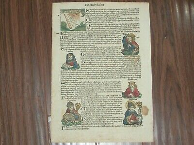 RARE Hand-Painted Nuremberg Chronicle Incunabula Schedel Leaf, Page CXLI, 1493