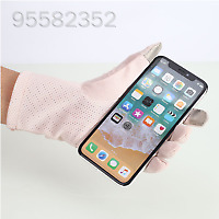 E794 Fashion Flower Mobile Phone Gift Lace Touch Screen Glove Tablet PC Women