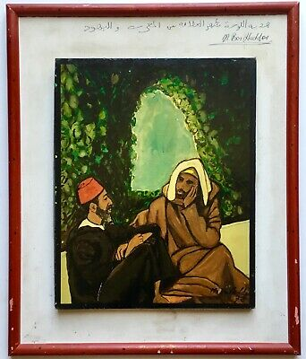 1972 Oil Painting PostImpressionism Moroccan Religious School Sheikh King Signed