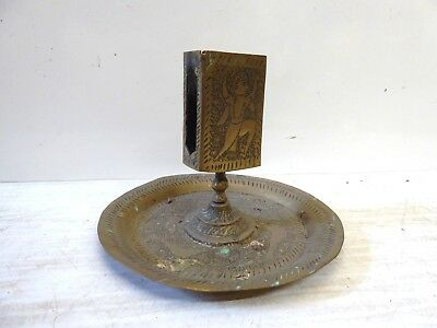 Vintage Indian Brass Matchbox Holder/Ashtray