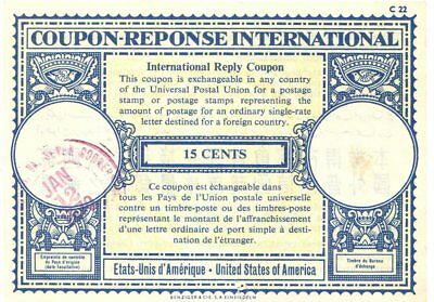 Coupon Reponse International 15 Cents 1970 Used Excellent Condition