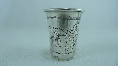 Pair of different Antique Russian Small Silver Vodka Cups
