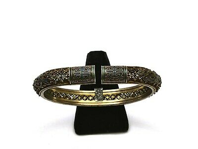 1930's Chinese Gilt Silver Enamel Bangle bracelet Chirography