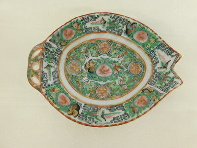 Chinese Canton Famille Rose China Medium Fish Nesting Plate Butterfly Antique