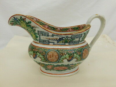 Chinese Canton Famille Rose China Gravy Sauce Boat Butterfly Antique Medallion