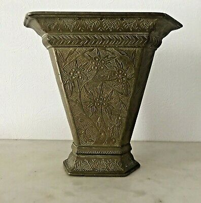 Antique Islamic ceremonial betel leaf holder Sirih Cast brass Javanese indonesia
