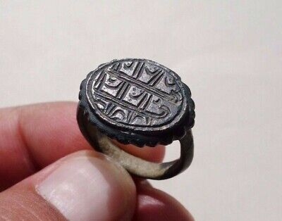 ancient late Roman ~ Middle Ages bronze engraved ring ~ totally intact