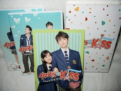 ITAZURA NA KISS Love in TOKYO DVD-BOX 1 Director's Cut Edition JP