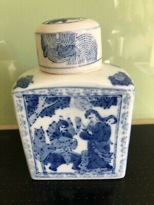 Antique/vintage Asian  porcelain blue and white oblong flask with lid