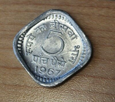 1967 India 5 Paise
