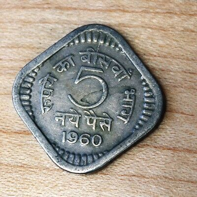 1960 India 5 Paise