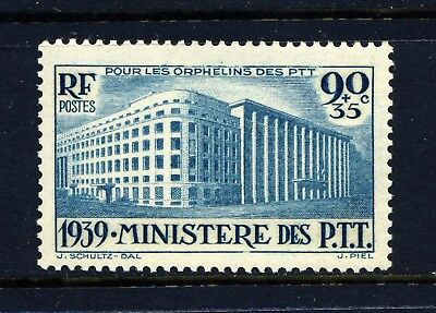FRANCE . 1939 Ministry of PTT (B83) . Very Fine! Mint Never Hinged