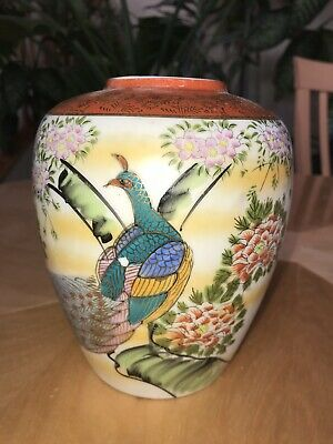 Vintage ARDCO FINE QUALITY PORCELAIN PEACOCK & FLORAL DESIGN Asian Japanese VASE