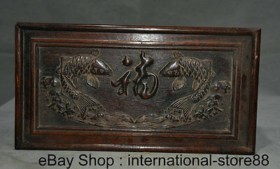 """12"""" Old China Huanghuali Wood Hand Carved Double Fish Blessing Pull Jewelry Box"""