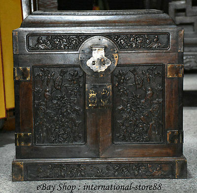 "16"" Vintage Old Chinese Huang Huali Wood Flower Cabinet Chest & Drawer Furniture"