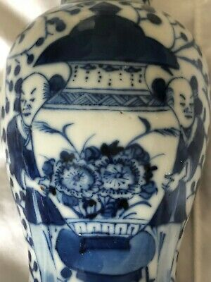 Small Beautiful Chinese Blue & White Vase with Reign Mark