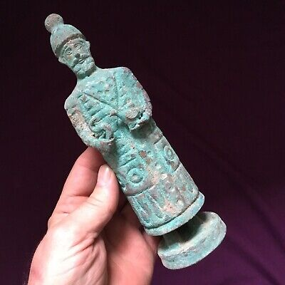 Rare Ancient Sasanian Bronze Statuette Of Shapur Ii 240-650Ad
