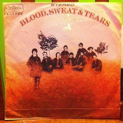Blood Sweat And Tears Self Titled Vinyl Record Taiwan Import Very Rare