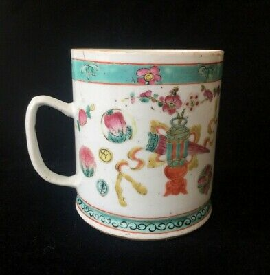 Antique Chinese Porcelain Enameled Cup 19th Century