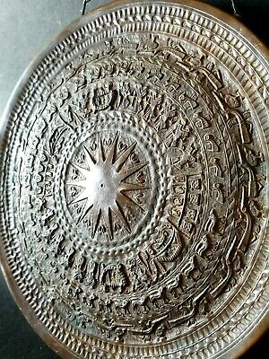 Old South American Copper Sun Gong …beautiful collection & display piece