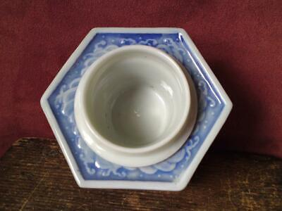 Antique Japanese Meiji Seto 天啓 古染付け blue & white porcelain brush washer ink pot