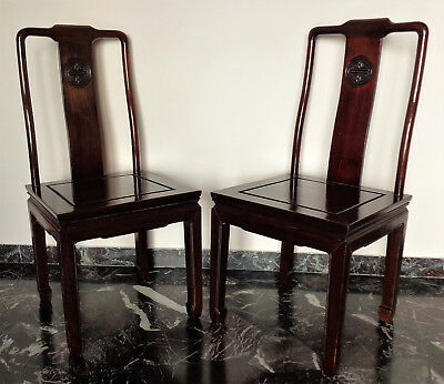 CINA (China): Pair of Vintage Chinese Rosewood chair with longevity symbol
