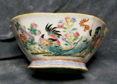 CINA (China): Old and fine Chinese porcelain cup
