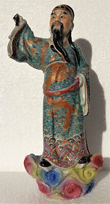 CINA (China): Old and fine Chinese porcelain figurine - damaged