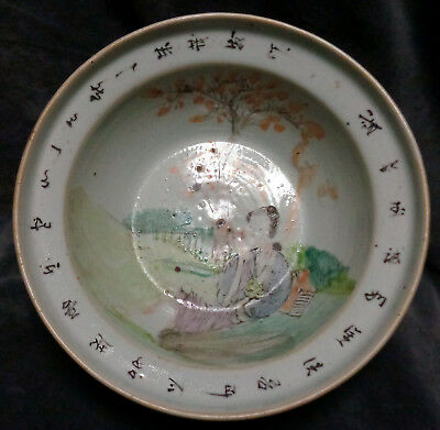 CINA (China): Unusual and old Chinese large porcelain bowl