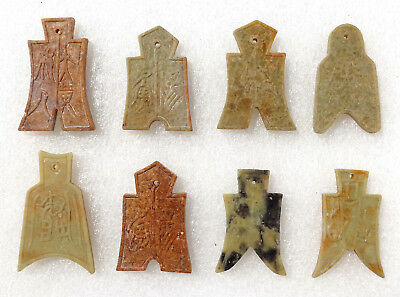 CINA (China): 8 old reproduction of archaic Chinese coins carved in soapstone