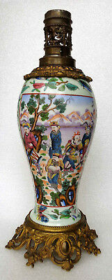 CINA (China): Fine and old Chinese porcelain vase - lamp