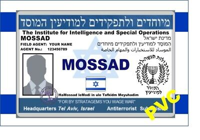 Israel  Id Collector Cards <<Mossad>>