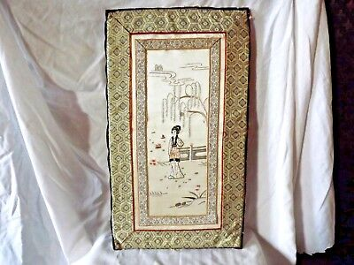 Vintage Japanese Silk Embroidery Picture Unframed