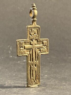 Museum Quality Byzantine Bronze Decorated Cross Pendant Circa 500-700 Ad