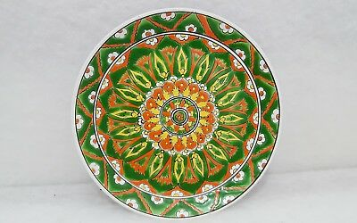 Striking Decorative Vintage Greek Ceramic Hand Made Painted Enamel Wall Plate