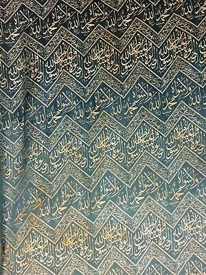 late  19th islamic green  textile used on holy kaaba in gad name hand weaving