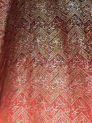 let 19th  islamic textile dark red  used on holy kaaba in gad name hand weaving