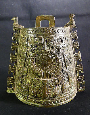Ancient Chinese Bronze Bell w/BIrds + Taotie.  c. W. Zhou Dynasty 770 BC--476 BC