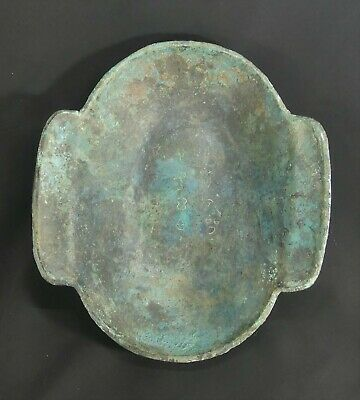 "X-RARE Chinese Bronze Wine ""Ear Cup"" w/Inscription & Dedication and Translation!"
